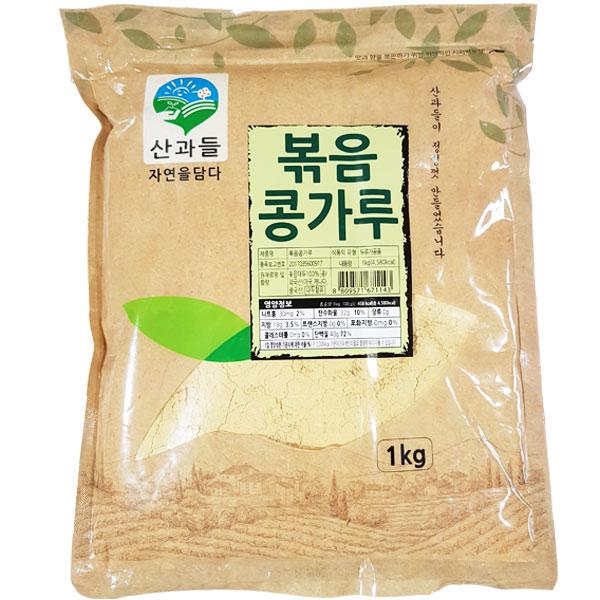 산과들 볶음콩가루 1kg