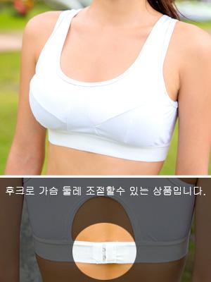 C컵용 절개 브라탑-화이트