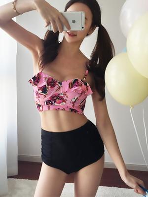 포유 프릴 하이웨스트 비키니-핑크