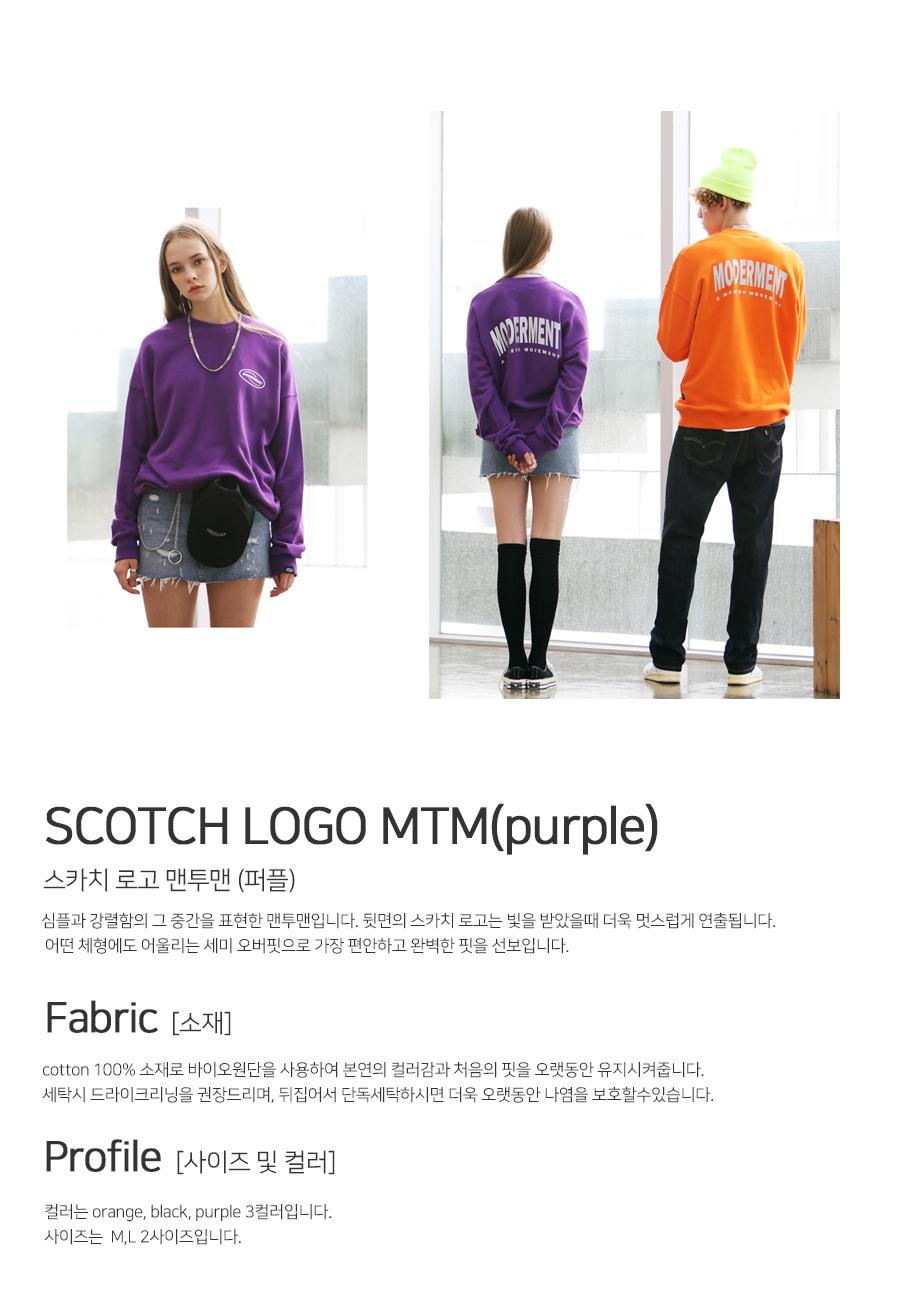 [모더먼트] Unisex SCOTCH LOGO MTM(purple)