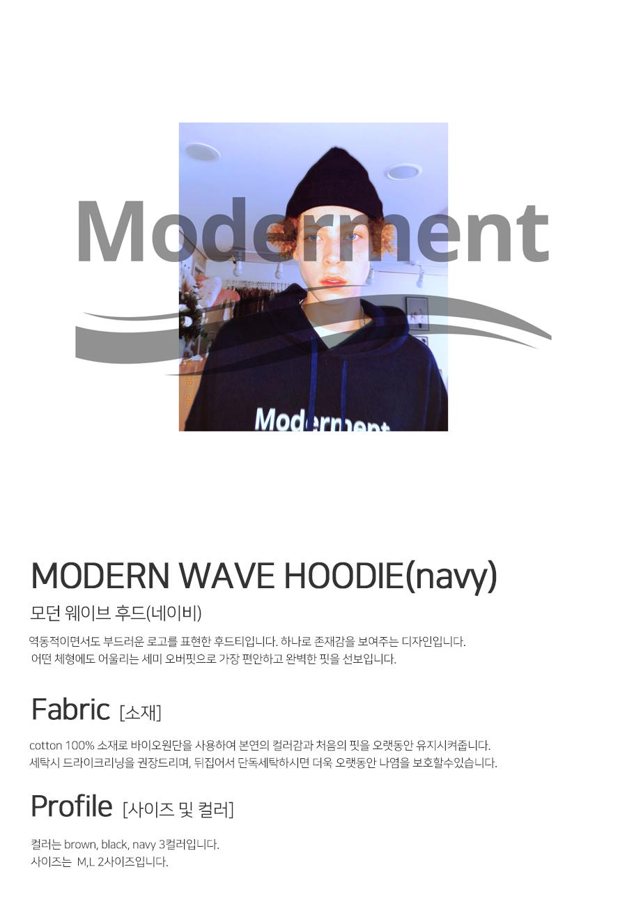 [모더먼트] Unisex MODERN WAVE HOODIE(navy)