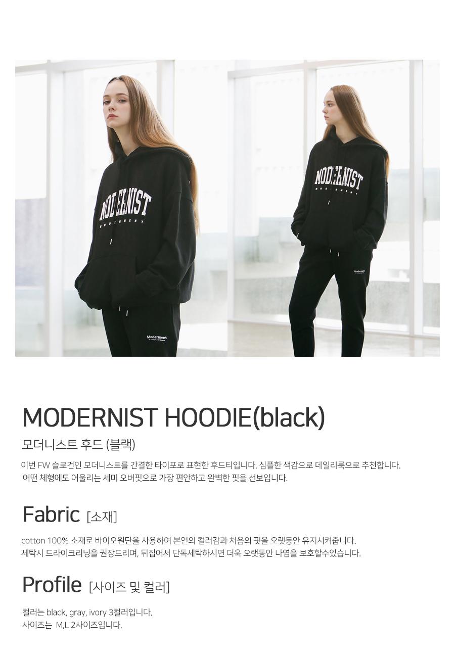 모더먼트 Unisex MODERNIST HOODIE(black)