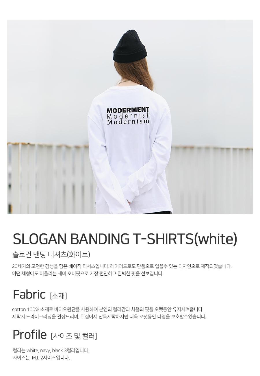 [모더먼트] Unisex SLOGAN BANDING T-SHIRTS(white)