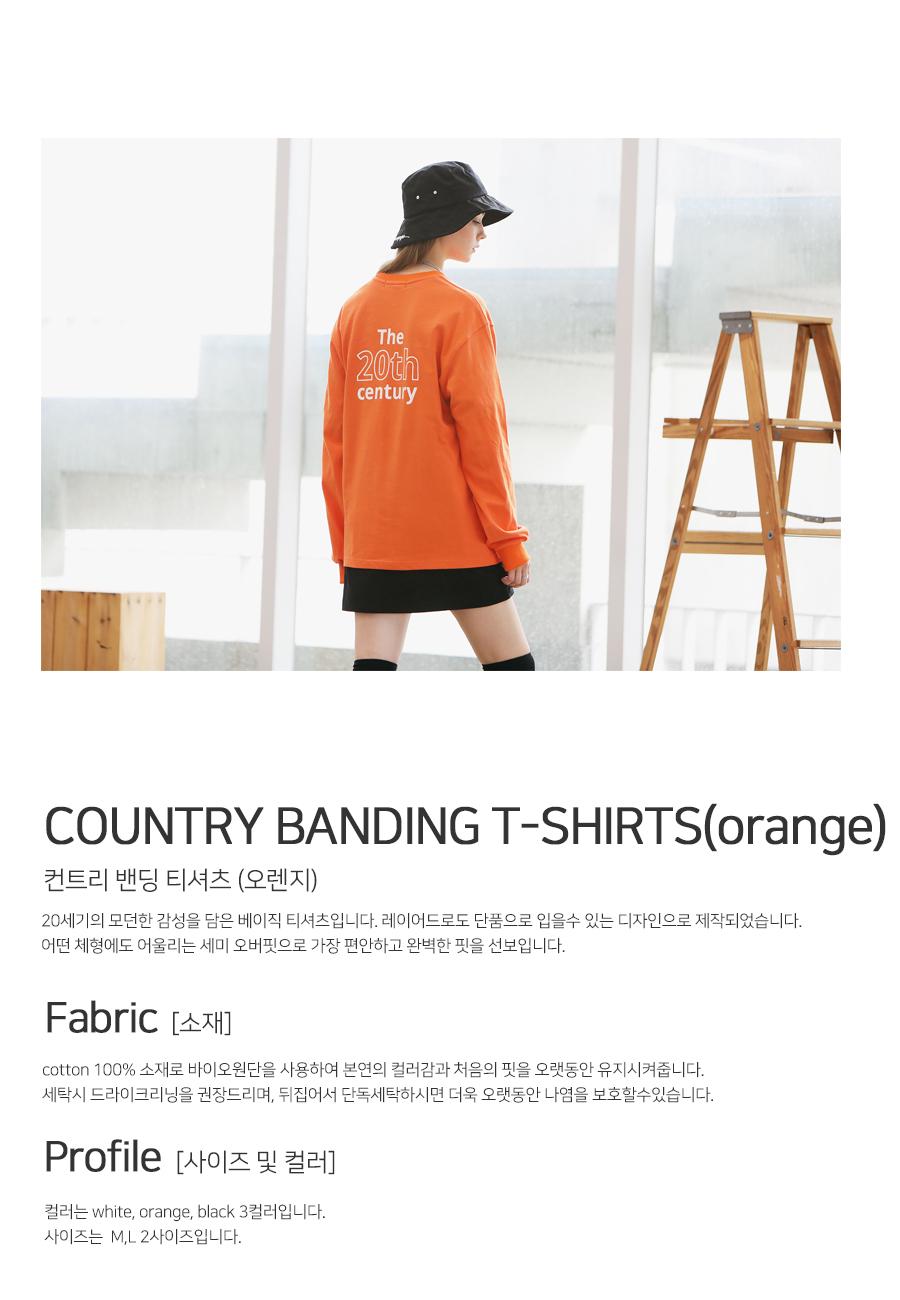 [모더먼트] Unisex COUNTRY BANDING T-SHIRTS(orange)