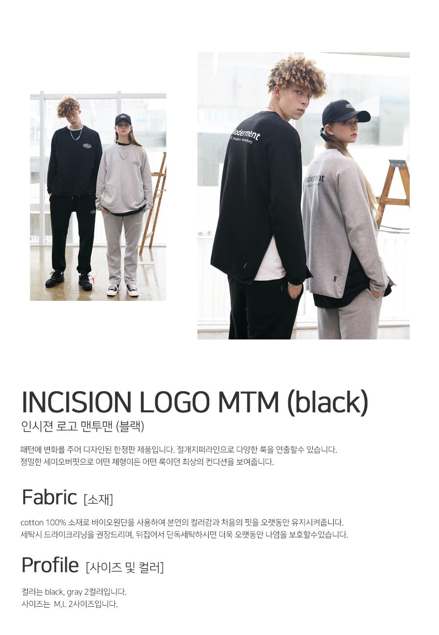 [모더먼트] Unisex INCISION LOGO MTM (black)