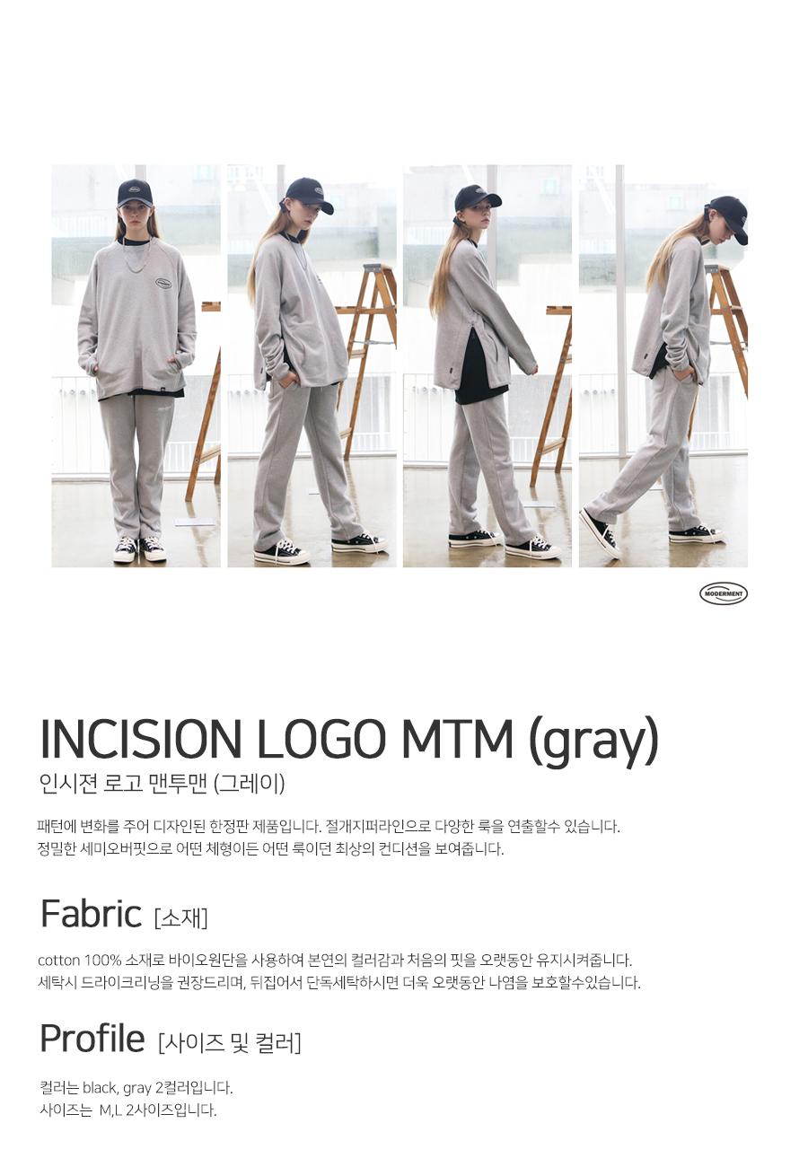 [모더먼트] Unisex INCISION LOGO MTM (gray)