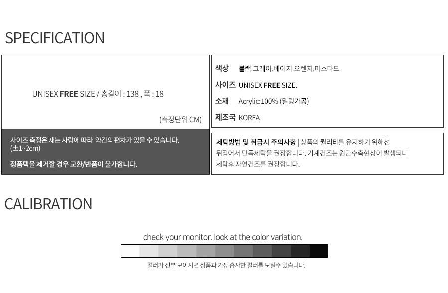 [모더먼트] UNISEX 캐시미어 터치 숏 머플러(5color)