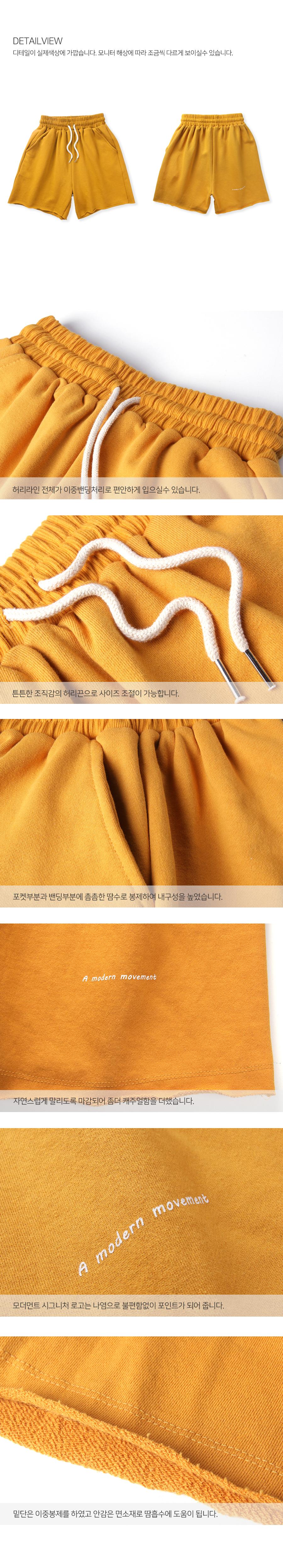 [모더먼트] Colorful banding Half-pants(mustard)