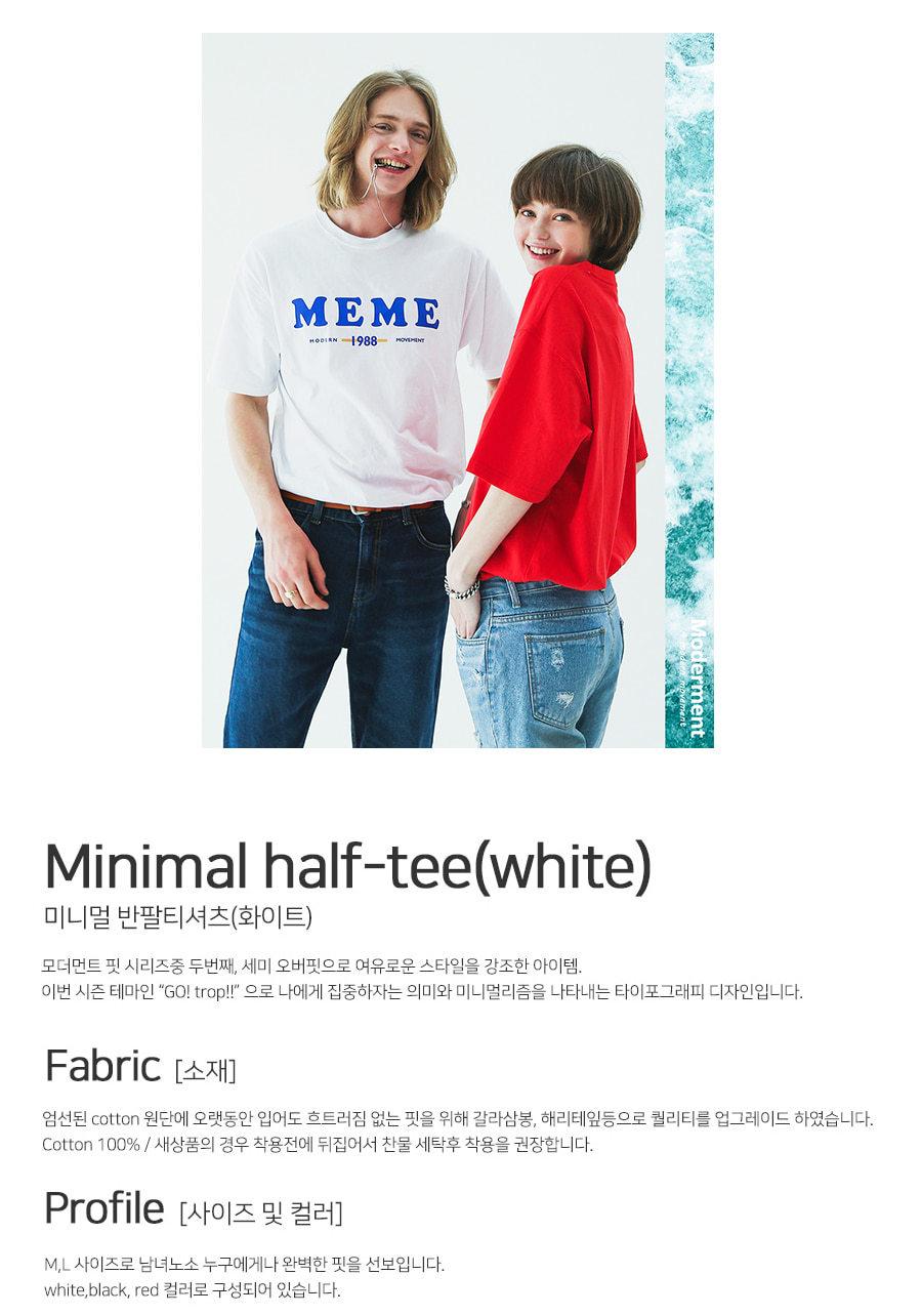 [모더먼트] Minimal half-tee(white)