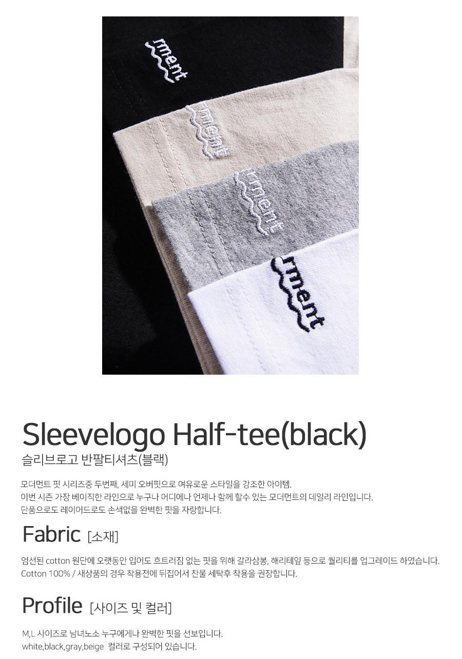 [모더먼트] Sleevelogo Half-tee(black)