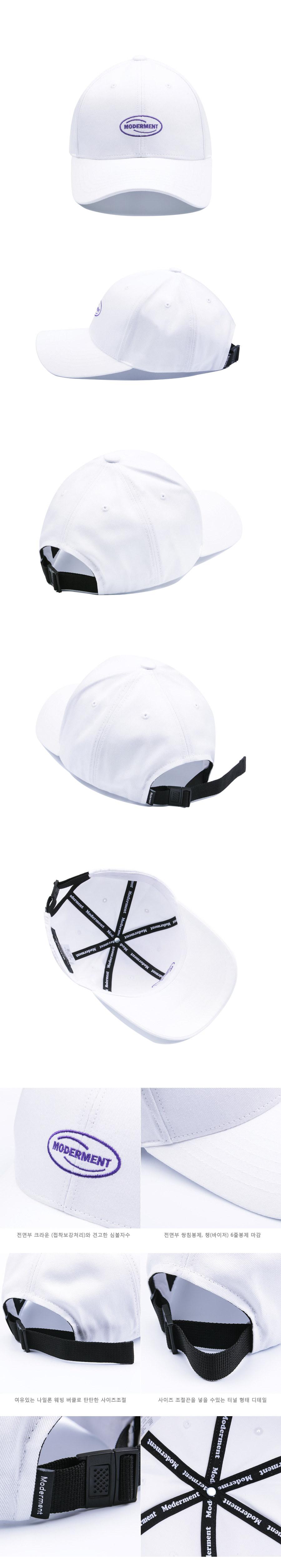 모더먼트 Circle Cap(white)