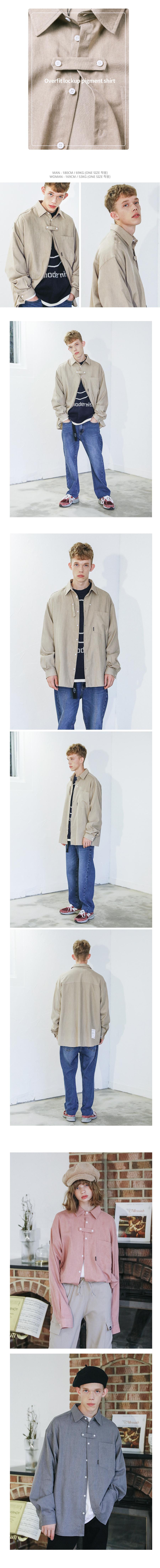 [UNISEX] 오버핏 로크업 피그먼트 셔츠 남방 (베이지)
