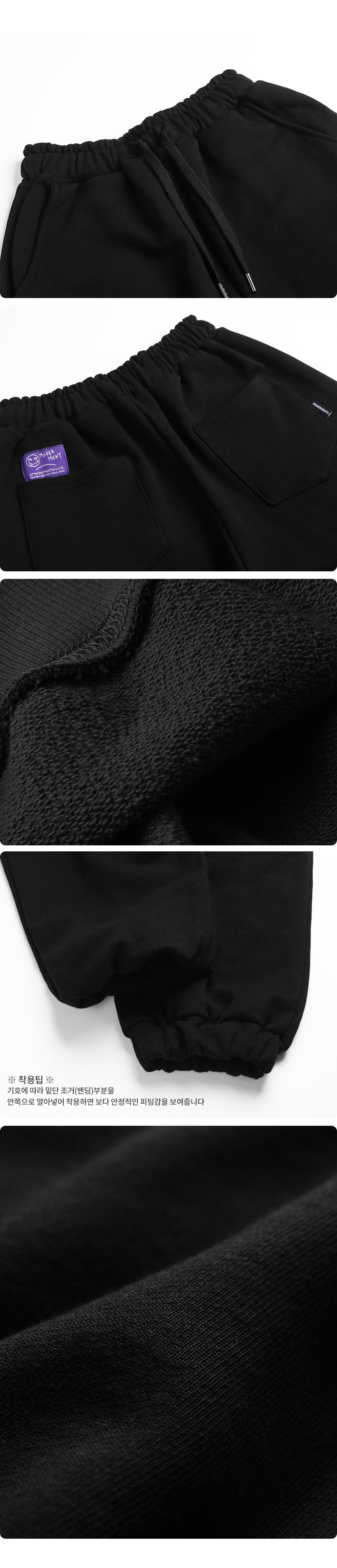 [UNISEX] 먼트 바이오워싱 조거팬츠 (블랙)