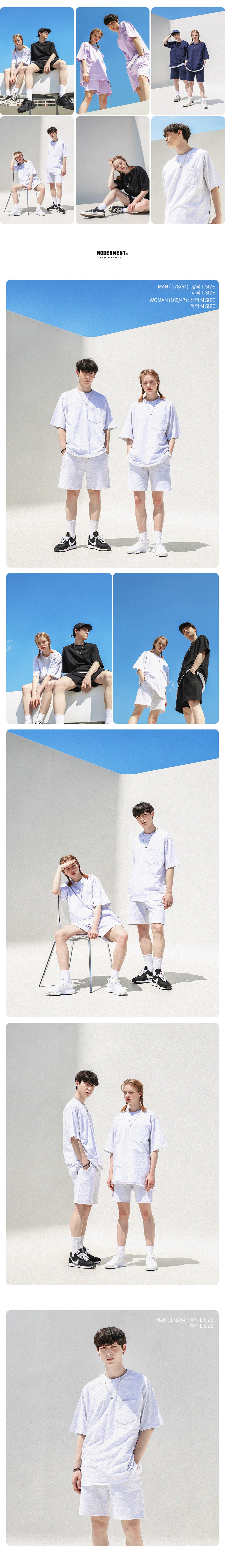 [UNISEX] 포켓 오버핏 반팔 티셔츠 (오트밀)