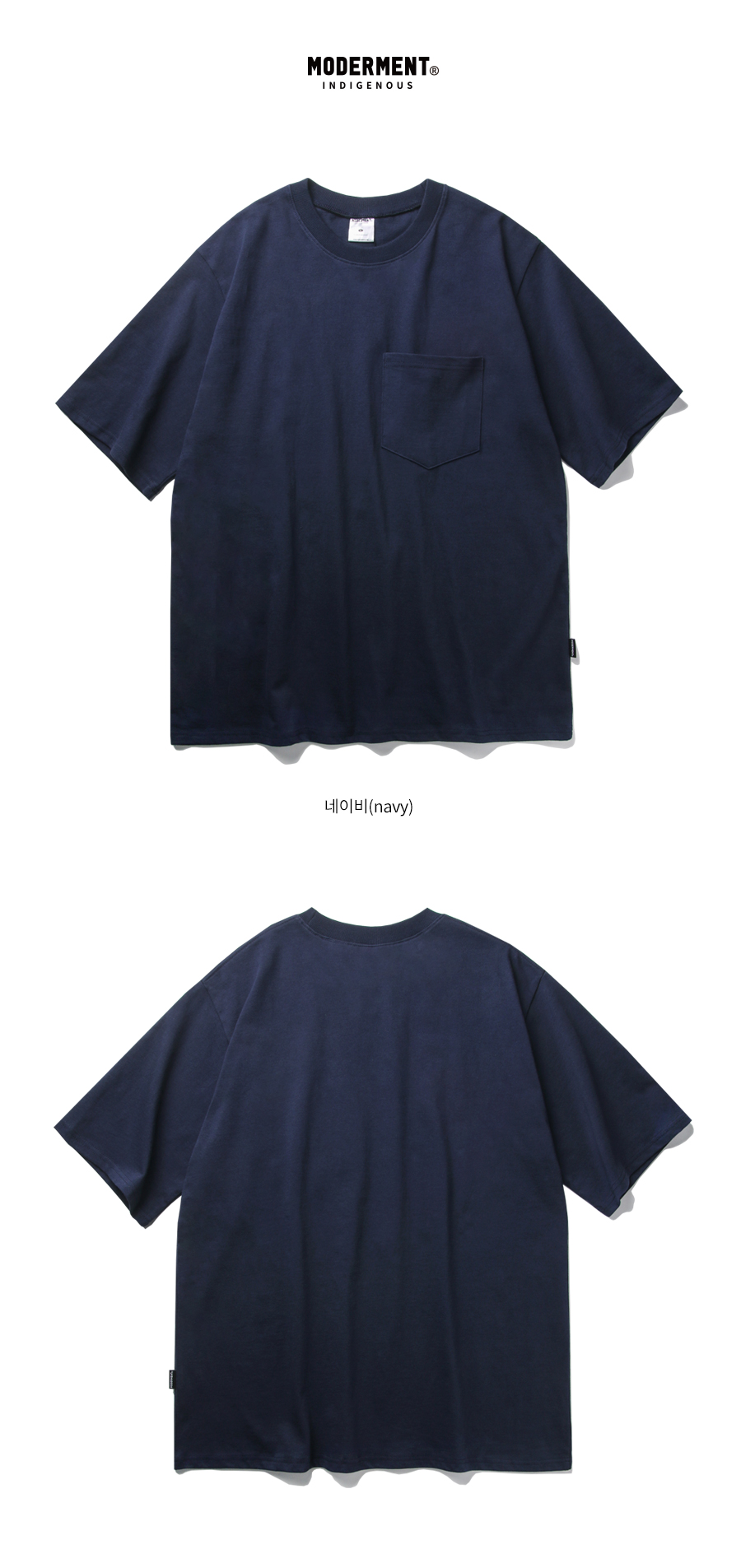 [UNISEX] 포켓 오버핏 반팔 티셔츠 (네이비)
