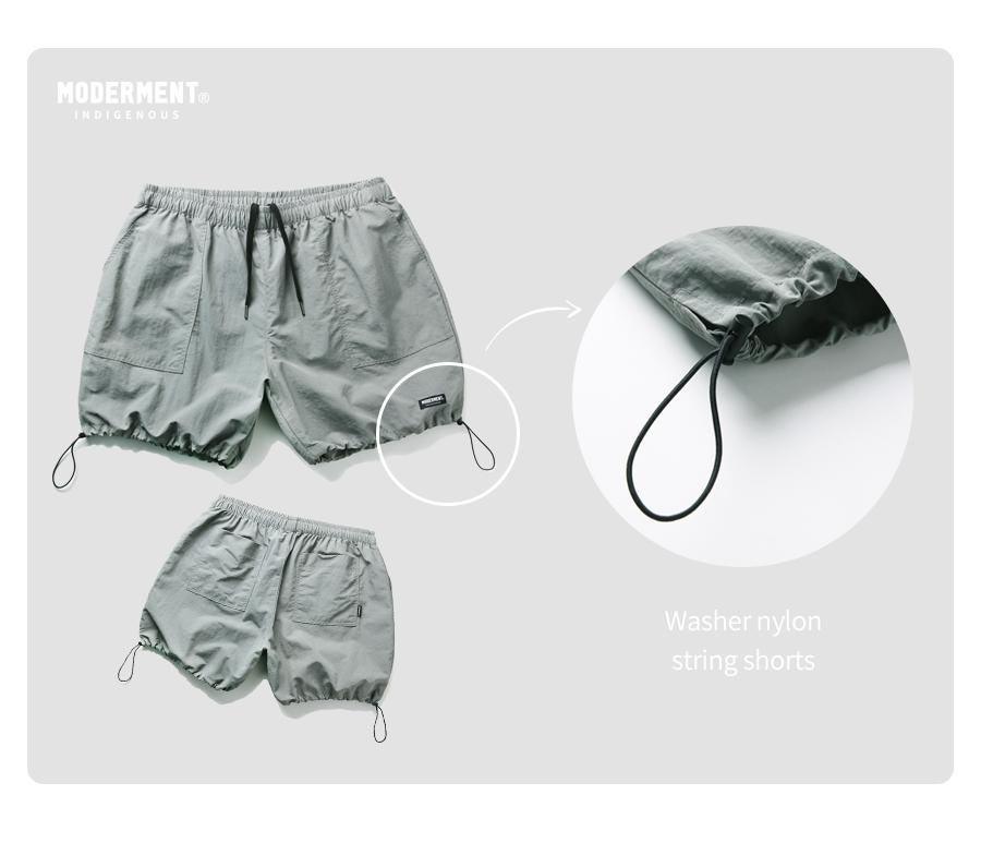 [UNISEX] 와샤 나일론 스트링 쇼츠 반바지 (카키그레이)