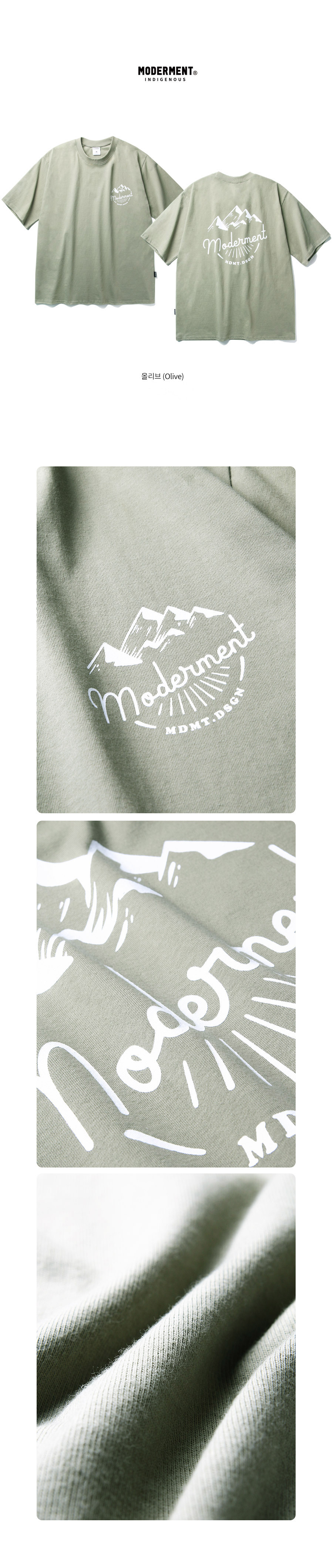 [UNISEX] 마운틴 오버핏 반팔 티셔츠 (올리브)