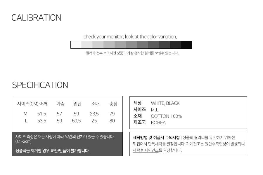 [모더먼트] Beach Half-tee(black)