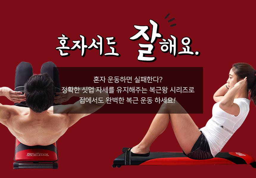건강한셀파 - 소개