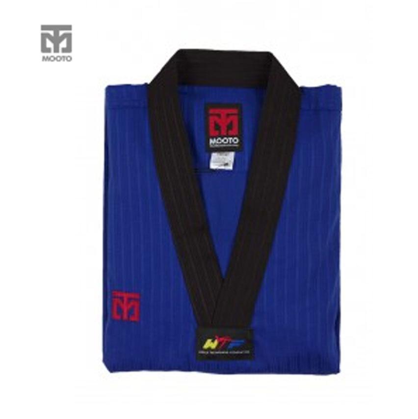 [무토]베이직 4 컬러도복 블루_검정깃