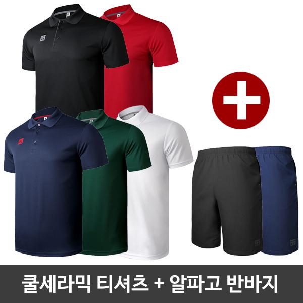 [무토]쿨세라믹 PK 티셔츠/알파고 반바지 세트