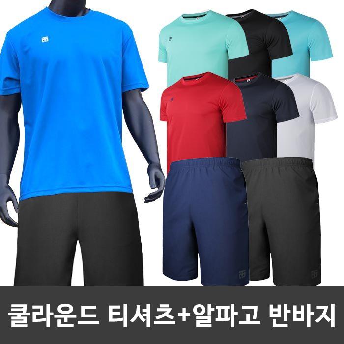 [무토]쿨라운드 티셔츠/알파고 반바지 세트