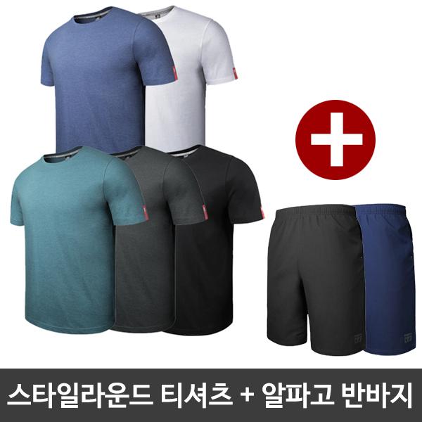 [무토]스타일라운드 티셔츠/알파고 반바지 세트