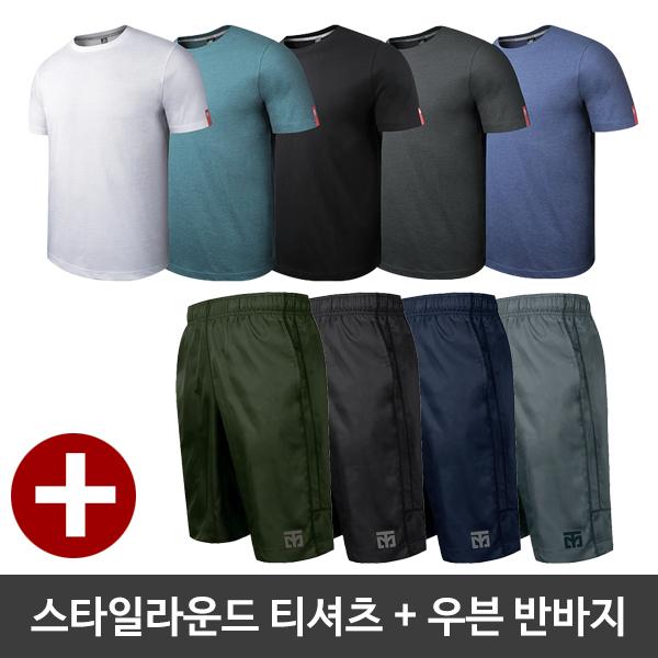 [무토]스타일라운드 티셔츠/우븐 반바지 세트