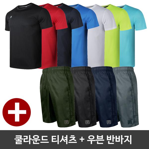 [무토]쿨라운드 티셔츠/우븐 반바지 세트