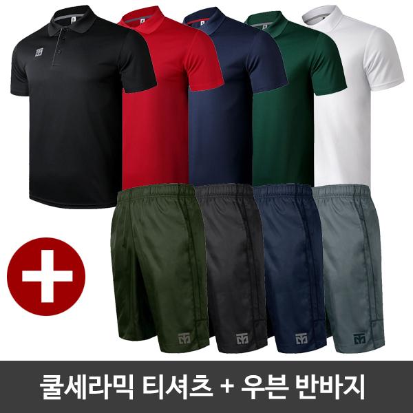 [무토]쿨세라믹 PK 티셔츠/우븐 반바지 세트