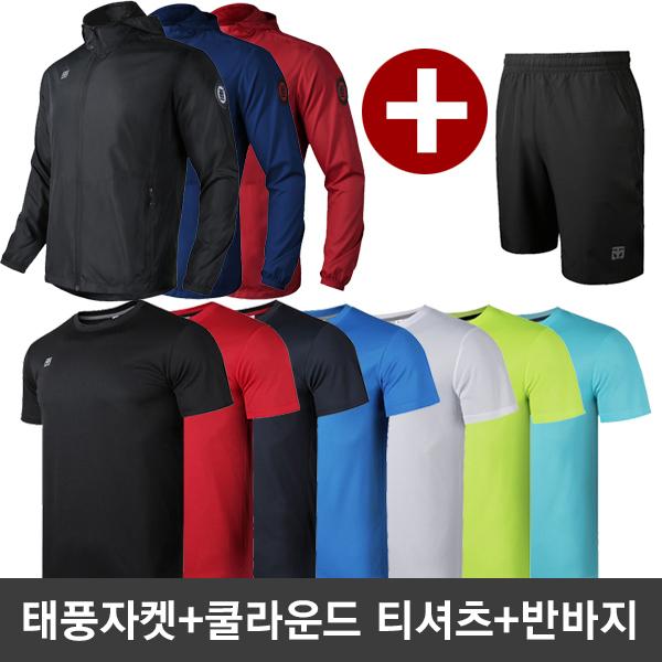 [무토]태풍자켓/쿨라운드 티셔츠/플렉스 반바지 세트
