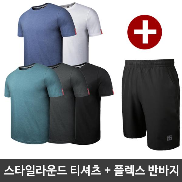 [무토]스타일라운드 티셔츠/플렉스 반바지 세트
