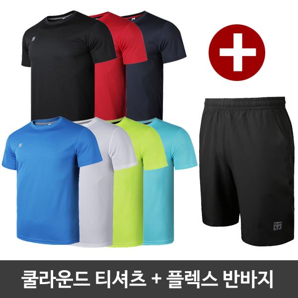 [무토]쿨라운드 티셔츠/플렉스 반바지 세트