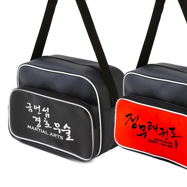 [무도인]무술가방_레드/오렌지/블랙[PU+에나멜]