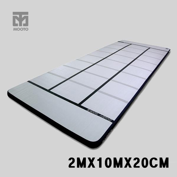 [무토]에어패드 2mx10mx20cm