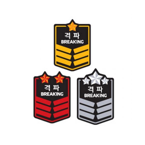 [무토]태기병장기수련패치