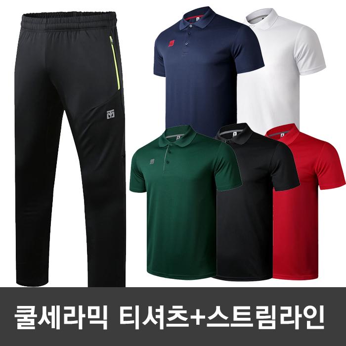 [무토]쿨라운드 티셔츠/스트림라인 팬츠 S2 세트