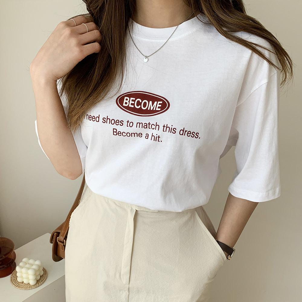 기본 코튼 반팔 레터링 티셔츠