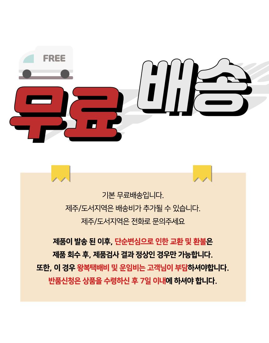 baesong_01.jpg