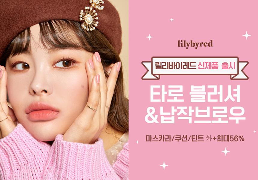 키스미-본사직영점 - 소개
