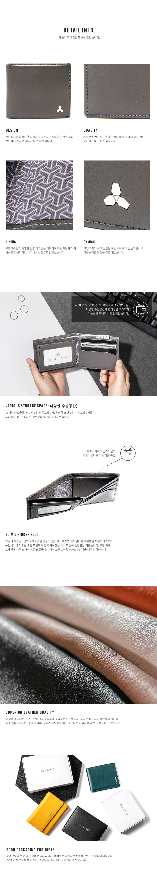 코앤크릿(CONCREAT) OBJECT 17WSM0201DG 심볼 스토리지 남성 반지갑 돈그레이