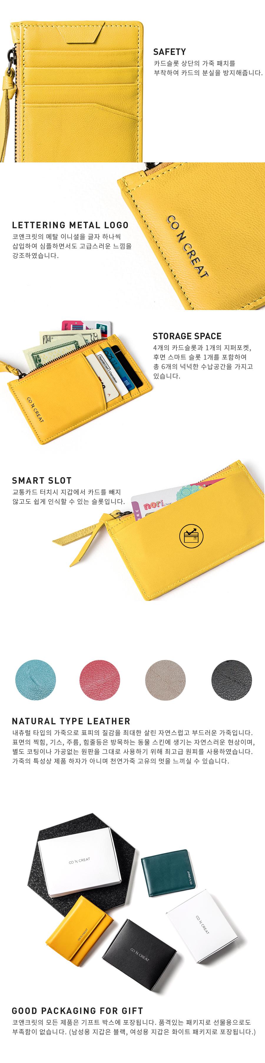 [코앤크릿] NTWST0102C35FR시그니쳐 슬림 지퍼 카드지갑 포레스트