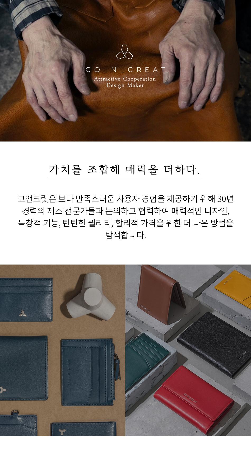 [코앤크릿] 17WTZ0210C03NV 트리포드 지퍼 여성 반지갑 네이비