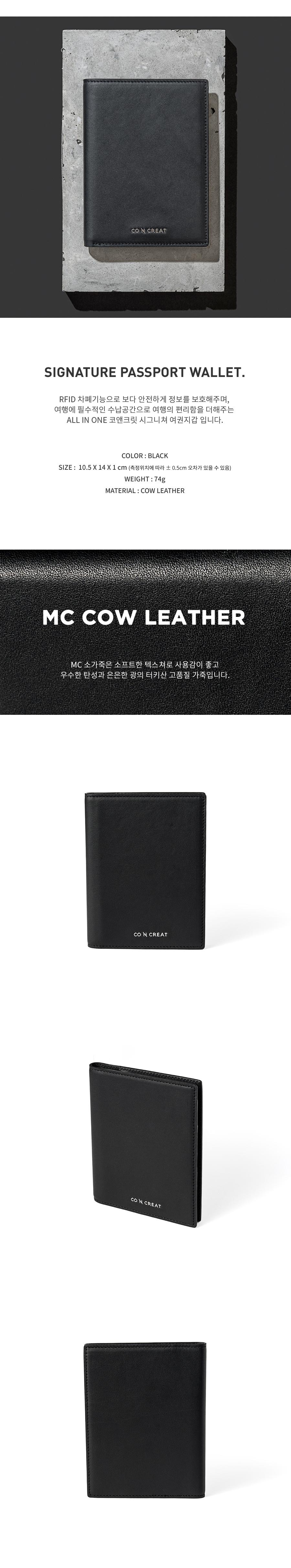 [코앤크릿] NTWST0116C35BK 시그니쳐 여권지갑 블랙
