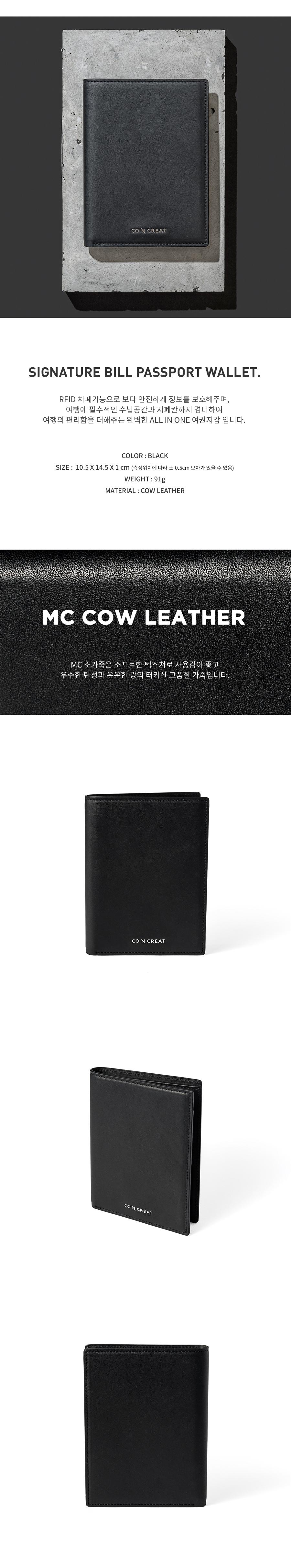 [코앤크릿] NTWST0117C35BK 시그니쳐 여권 지폐 지갑 블랙