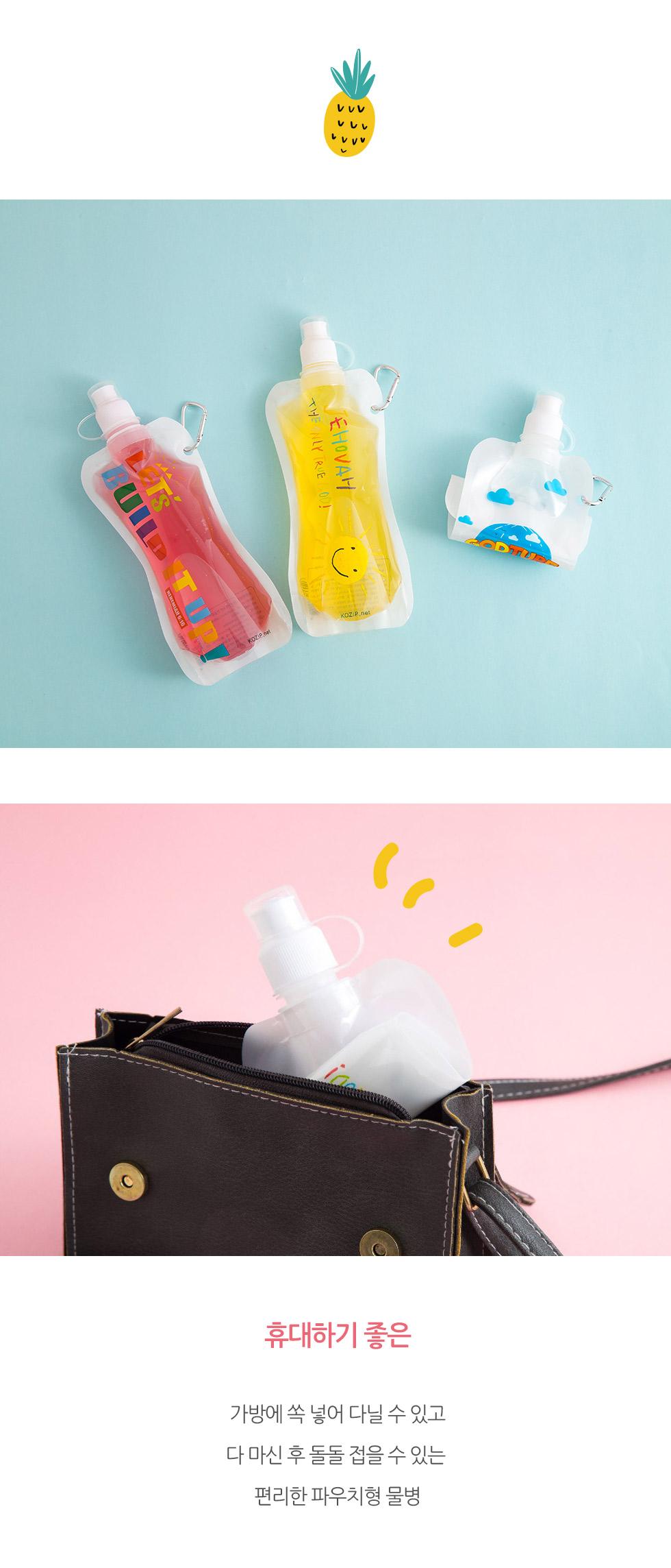 메시지가 담긴 접는 물병 스파우트 파우치 휴대하기 좋고 - 부피가 작고 가벼워 가방에 쏙 넣을 수 있고 다 마신 후 돌돌 접을 수 있는 편리한 파우치형 물병