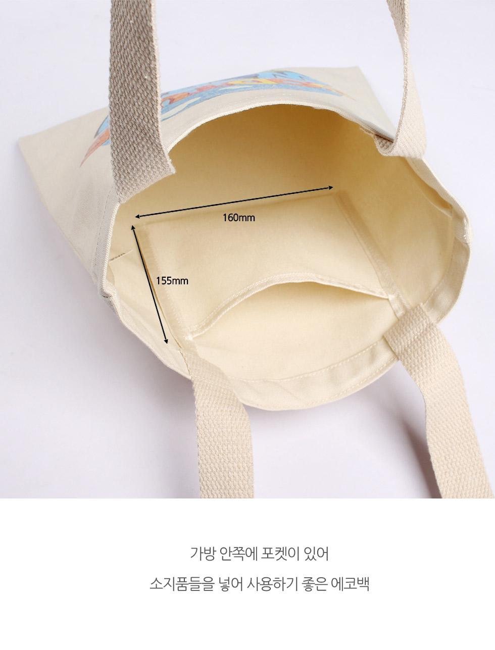 메시지 에코백 GOD TUBE WORLD (갓튜브월드) 안쪽 포켓이 있어 사용이 더 편리해요. 포켓사이즈는 가로 16센티미터, 세로 15.5센티미터예요.
