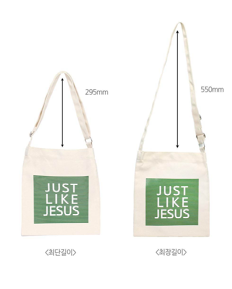 캔버스 크로스백 Just like Jesus, By Him thru Me (지저스,바이힘) 크로스 에코백 교회가방 교회학교 단체가방 보조가방 넉넉한 끈 길이