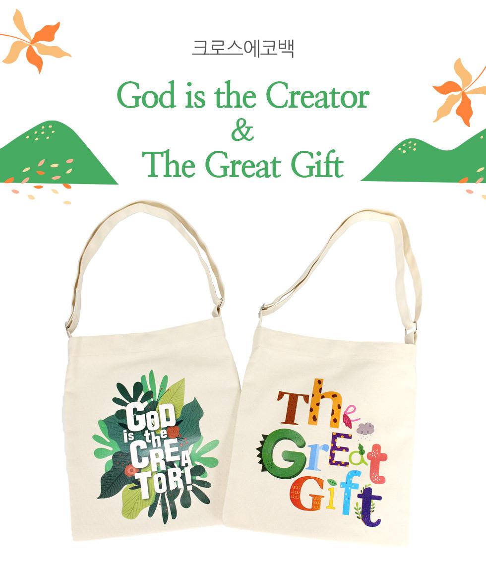 캔버스 크로스백 God is the Creator, The Great Gift (창조주꽃,동물) 크로스 에코백 교회가방 교회학교 단체가방 보조가방 타이틀이미지