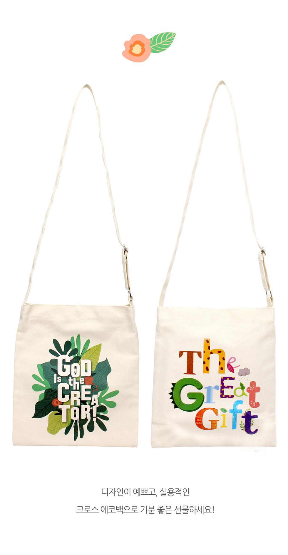 캔버스 크로스백 God is the Creator, The Great Gift (창조주꽃,동물) 크로스 에코백 교회가방 교회학교 단체가방 보조가방 디자인이 예쁘고 실용적인 메시지에코백